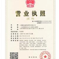 江苏陶粒,江苏陶粒价格/图片厂家直销