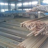 供应C66D2B结构钢