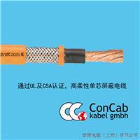 德国电缆系统_单芯拖链电缆