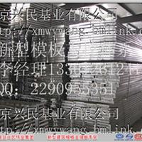 新型电力电厂镀锌脚手板热镀锌钢跳板