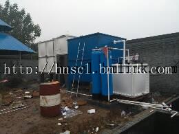 酸洗磷化废水处理设备(图)