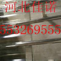 天津静海470型象牙白FPR采光板厂家