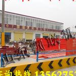 浙江工地洗车机安装厂家洗车设备