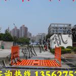 供应建筑土渣工程车辆洗车设备