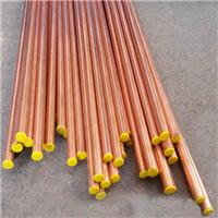 供应T1紫铜管连铸连轧T1紫铜管厂家