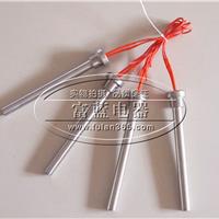 供应富蓝内螺纹不锈钢单头电加热管