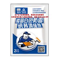 供应填缝剂  楼固白色防霉瓷砖填缝剂