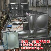 宜达供组合焊接不锈钢水箱水箱冲压板