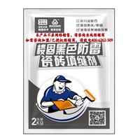 供应填缝剂 楼固黑色防霉瓷砖填缝剂