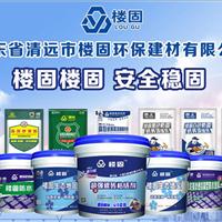 供应瓷砖粘结剂,砂浆胶,防水涂料