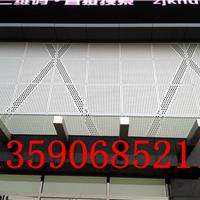 浙江铝扣板-铝扣板生产厂家
