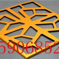 舒兰市仿木纹铝单板|加盟销售