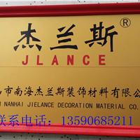 曲靖冲孔吸音铝单板厂家销售,发货快,供货商