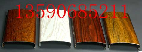 辽宁棱形铝单板,规格型号