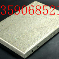 龙泉市双曲铝单板|批发商