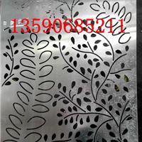铝单板厂家直销 铝单板 氟碳铝单板