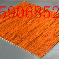 南宁市标准铝天花-标准铝天花生产商
