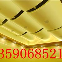 大量现货标准铝天花-标准铝天花供货商