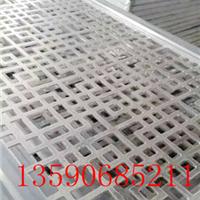 泉州镂空铝单板生产厂,招经销商,供应商