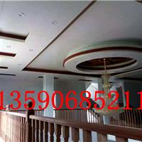 麻城市木纹铝单板|欢迎订购
