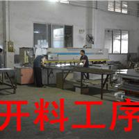 桂林市铝型材氟碳喷涂-铝型材氟碳喷涂经销