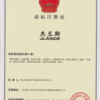 广西仿木纹铝单板品牌保证,批发,生产商