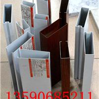 南京铝蜂窝板-铝蜂窝板供货商