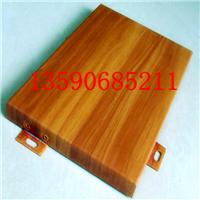 哈尔滨木纹铝方通供货商,批发,品质优良