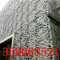 江西铝格条专业生产销售,供应商