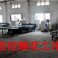 邵阳市铝挂片|厂价批发