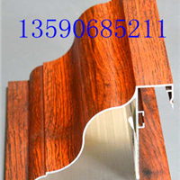 渭南市木纹方通