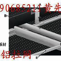 南京弧形铝单板多少钱,品牌保证,生产厂