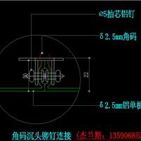 江西U型铝方通-U型铝方通量大送货