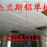 淄博市造型铝单板|制作