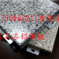 石狮凹槽木纹铝单板|生产商