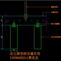 舞钢市镂空铝外墙铝单板|品质保证