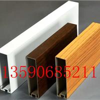 宁波凹槽木纹铝单板品质高,值得信赖