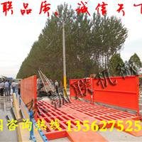 杭州工地洗车机厂家建筑工地洗车机设备