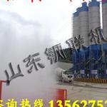 供应工地安装标准洗车机厂家