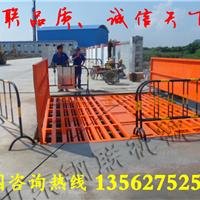 建筑供方土渣车洗车设备