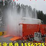 供应工地洗车机  工程洗车台安装标准
