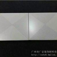 优质铝扣天花板吊顶-铝扣板多少钱一平方