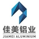 门窗铝型材佳美铝业  一流服务