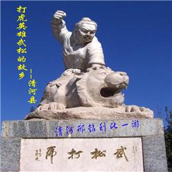 清河县邢钻硬质合金厂