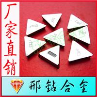 供应YT14 3130511铣刀片