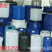 25L蓝色塑料桶堆码桶质量保证