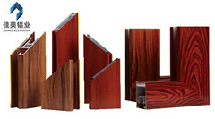 铝门窗型材 发货迅速  佳美铝业
