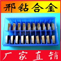 供应YT15 4160511硬质合金铣刀片硬度