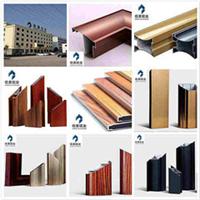 彩铝门型材佳美铝业  超低价供货