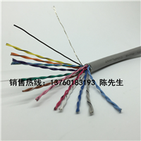26芯0.3平方拖链双绞屏蔽电缆TRVSP26*0.3